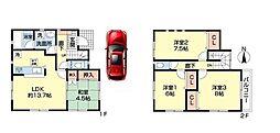 船橋駅 2,580万円