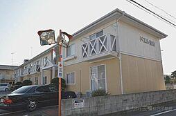 ドエル東山 B棟[203 号室号室]の外観