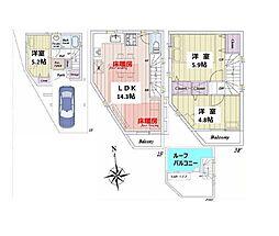 大崎駅 6,580万円