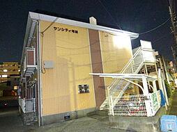 サンシティ塚越[2階]の外観