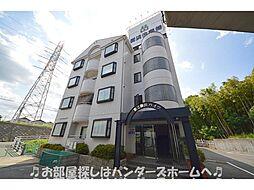 大阪府枚方市牧野本町1丁目の賃貸マンションの外観
