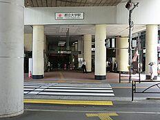 東横線「都立大学」駅