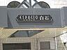 その他,1LDK,面積40.04m2,賃料3.7万円,JR函館本線 白石駅 徒歩5分,札幌市営東西線 白石駅 徒歩21分,北海道札幌市白石区平和通2丁目南6番23号