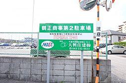 桜木駅 0.7万円