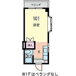 コスモ桜台[1階]の間取り