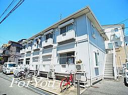兵庫県神戸市灘区下河原通3丁目の賃貸アパートの外観