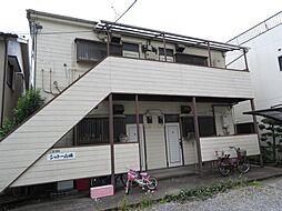 シャトー山崎[201号室]の外観