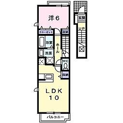 エミー新町[2階]の間取り