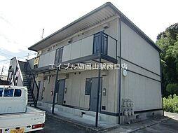 岡山県岡山市北区大内田の賃貸アパートの外観