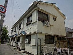 [タウンハウス] 大阪府豊中市刀根山1丁目 の賃貸【/】の外観