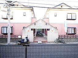 東京都世田谷区船橋1丁目の賃貸アパートの外観