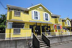鹿児島県鹿児島市清和2丁目の賃貸アパートの外観