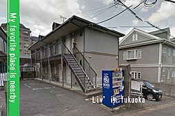 福岡県福岡市城南区七隈4丁目の賃貸アパートの外観