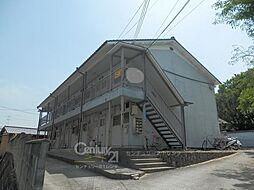 三喜荘[2階]の外観