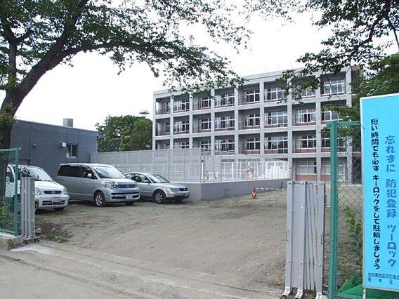南材木町小学校...