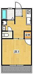 サンハイツC棟[105号室]の間取り