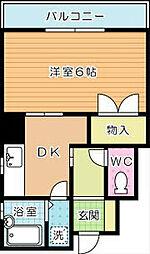 イエローマンション小倉[5階]の間取り
