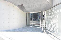 CHIKUSA AVANT-GARDE PLEACE[12階]の外観