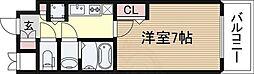 新大阪駅 6.1万円