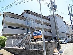 ロイヤルコート[4階]の外観