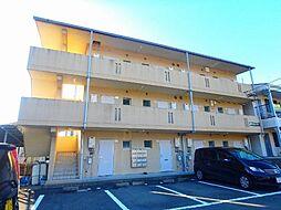 第三シャトーナツヤマ[2階]の外観