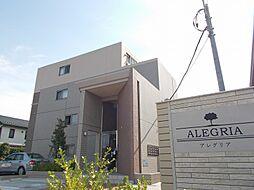 アレグリア[305号室]の外観