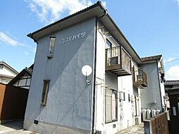 コスモハイツ[103号室]の外観