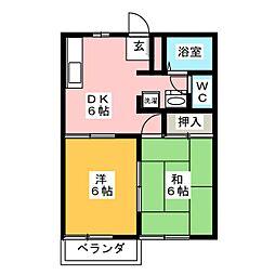 サニーコート三好丘[1階]の間取り