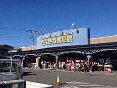 スーパーさえき秋津食品館まで660m