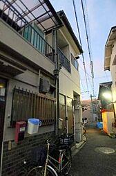 [タウンハウス] 大阪府大阪市東成区大今里2丁目 の賃貸【/】の外観