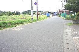 前面道路は幅員約6mと広く、開放的です。