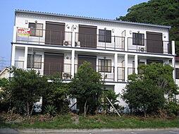シーサイドマリーナH[2階]の外観
