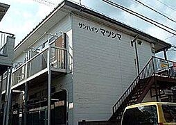 サンハイツ松嶋[105号室]の外観