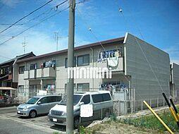 ファミール西前田 B棟[2階]の外観