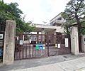 鏡山小学校まで...