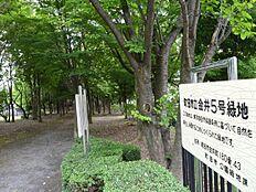 金井5号緑地(1410m)