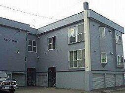 北海道札幌市白石区北郷一条1丁目の賃貸アパートの外観