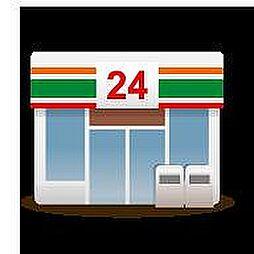 [一戸建] 大阪府高槻市真上町2丁目 の賃貸【大阪府 / 高槻市】の外観