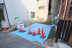 新宿区三栄町