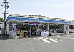 ローソン 姫路青山西店 約340m