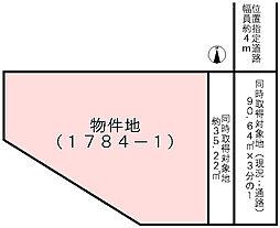 神戸市垂水区五色山8丁目