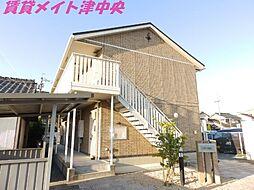 三重県津市海岸町の賃貸アパートの外観