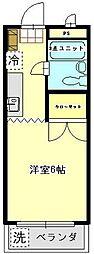 【敷金礼金0円!】小田急小田原線 柿生駅 徒歩21分