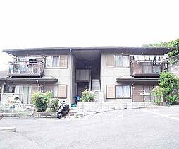 京都府京都市山科区大塚高岩の賃貸アパートの外観