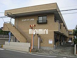 ヒルサイド上野山[2階]の外観