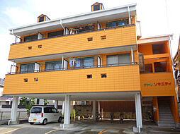 阿漕駅 2.9万円