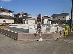 柴田郡大河原町字西桜町