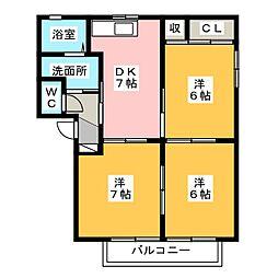 アルモニー[1階]の間取り
