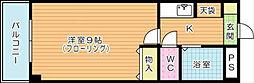 グランドール富士見[307号室]の間取り