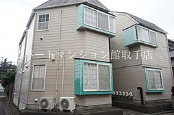 取手駅 2.3万円